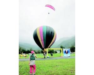 天气不佳,50名小朋友无法登热气球体检空中之旅