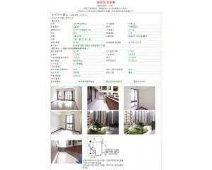 大陆人去台湾买房(政策、法律、服务)