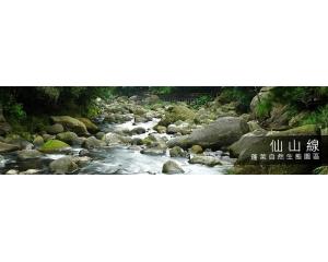 台湾好行苗栗仙山线