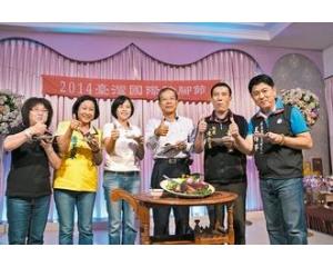 2014台湾国际猪脚节10月10号到12号屏东举行