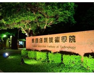桃园创新技术学院夜晚漫步让人找到心灵的安静