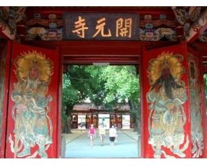 探访台南最大佛寺-开元寺
