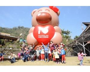熊旺驾到,萌翻了!全台湾春节最大吉祥物