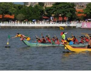 2015年全台湾端午节活动信息大全【龙舟比赛、千人包粽子】