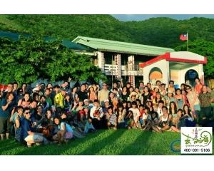 达悟族草地音乐会将兰屿的午后用美妙的音乐及舞蹈点缀