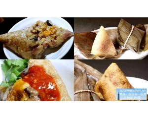 台北粽子哪个店的最好吃精选4款排队人气爆的肉