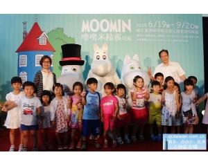 精灵噜噜米特展19日起国立台湾科学教育馆登场