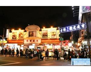 2015年台湾十大夜市排名出炉啦台中逢甲夜市第一
