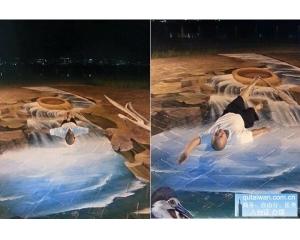 社子岛岛头公园大型3D艺术彩绘身临其境奔流不息的河水