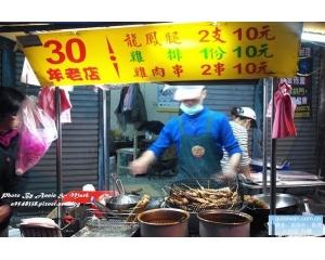 30年老店只卖龙凤腿、鸡排、鸡肉串但是想吃要排队