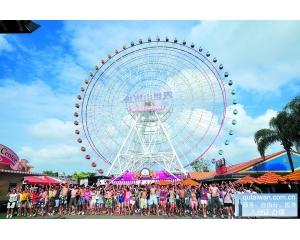 7月1到8月31日台湾各景区游乐园门票优惠大全