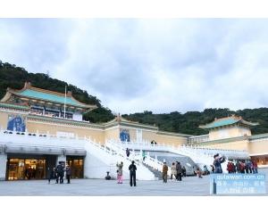 全台湾十大博物馆、美术馆排名故宫依然是第一