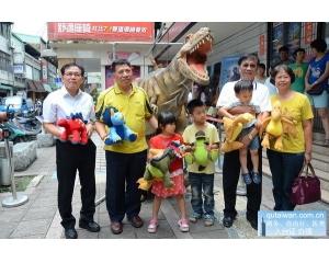 南投要建九九峰侏罗纪恐龙公园打造台湾的侏罗纪公园