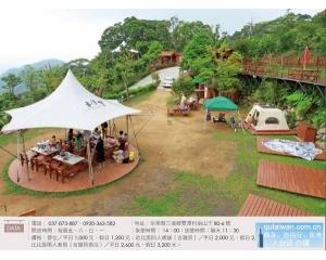 全台亲子游露营地点大全到台湾来一次不一样方式的旅行