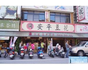 暑假期间台湾十大热门人气商圈好吃、好玩、超棒