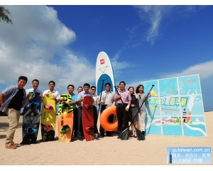2015澎湖湾沙滩路跑规划3K健走组、6K竞赛组及12