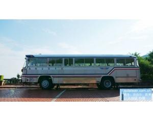 怀旧风8月1日金瓜石车站重现客车也是30年前的老车