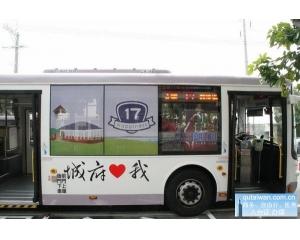 台南安平港到高雄可以乘坐17路幸福公交车