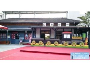 竹田驿园文艺小旅行!竹田车站感受60年历史与文化
