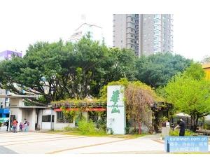 台湾十大文创园区让艺术、设计打开你另一面思维
