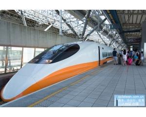 台湾高铁启用3个新站云林、苗栗、彰化交通更便捷