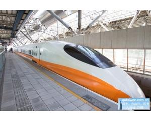 台湾高铁12月份开始调整票价和到站时间给旅客更多选择