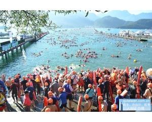 2015日月潭泳渡活动为期2天9月20日万人下水