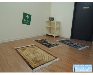 台中高铁站增加穆斯林祈祷室回教徒随时可以朝拜