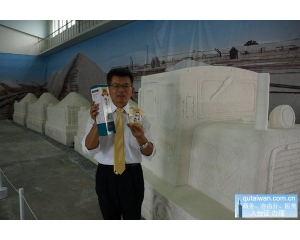 台南七股盐山诞生用盐做成的古董机关车21日展出