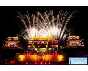 恰逢大陆国庆10.3日日月潭国际音乐焰火节开幕