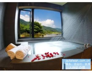 台湾北部好的温泉有哪些(乌来、阳明山、礁溪)