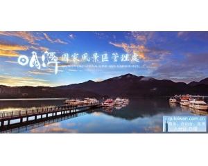 台湾岛内10大热门婚纱摄影景点让浪漫加温