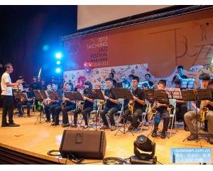 2015台中爵士音乐节共计49场表演,邀请12支国际团队