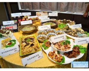 2015台南美食节活动推出整合台南十六家知名小吃
