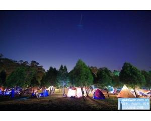 台湾10大正规野外露营地看蓝天与银河星空