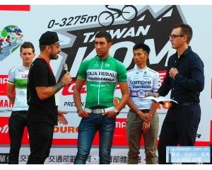 台湾自行车登山王KOM挑战赛七星潭到合欢山10月30日举行