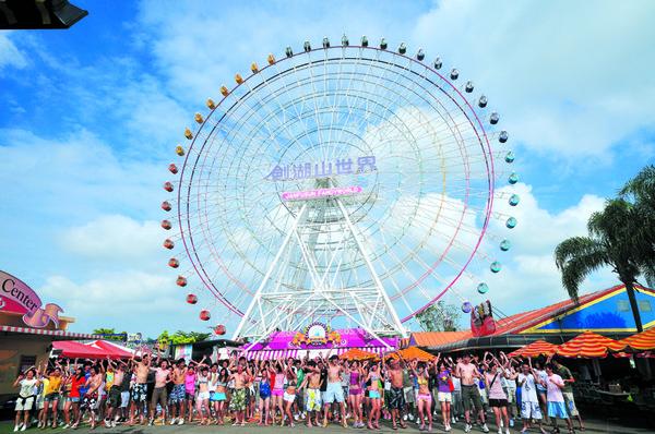 台湾22家主题乐园发行4万张2人同行、1人免费优惠劵。
