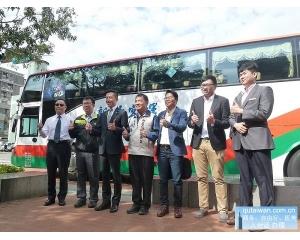 台北-新竹路线公交有免费4G网络游客随时记录分享旅途心情