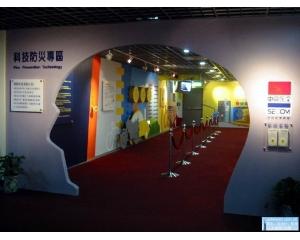 台北防灾科学教育馆地址,乘坐捷运、公交车怎么去防灾科学教育馆
