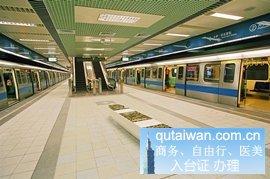 台北捷运•码头地址,乘坐捷运、公交车怎么去捷运•码头