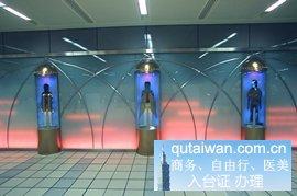 台北飞行计画地址,乘坐捷运、公交车怎么去飞行计画
