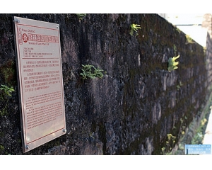 台北监狱围墙遗蹟地址,乘坐捷运、公交车怎么去台北监狱围墙遗蹟