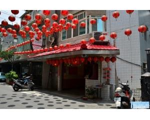台北内湖妈祖圣母殿地址,乘坐捷运、公交车怎么去内湖妈祖圣母殿