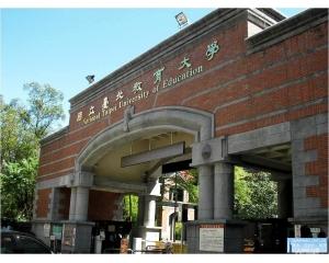 国立台北教育大学地址,乘坐捷运、公交车怎么去国立台北教育大学