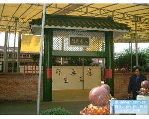 台北农禅寺地址,乘坐捷运、公交车怎么去农禅寺