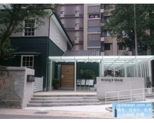 新生北路3段62巷24号(Miracle x HOUSE)地址,乘坐捷运、公交车怎么去
