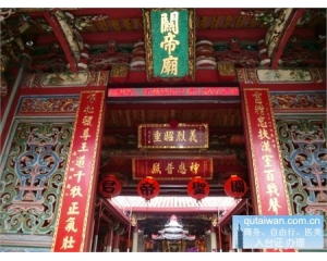 新竹关帝庙地址,乘坐火车、公交车怎么去新竹关帝庙