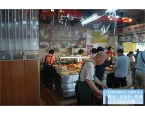 台北桥头美珠鲁肉饭1933年就开始经营几十年下来的品质