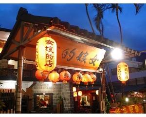 台北女娘的店招牌酸梅汤,酸度刚好相当甘甜刺激食欲