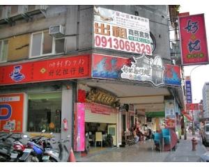 台北好记担仔面食材新鲜创造极好的口碑